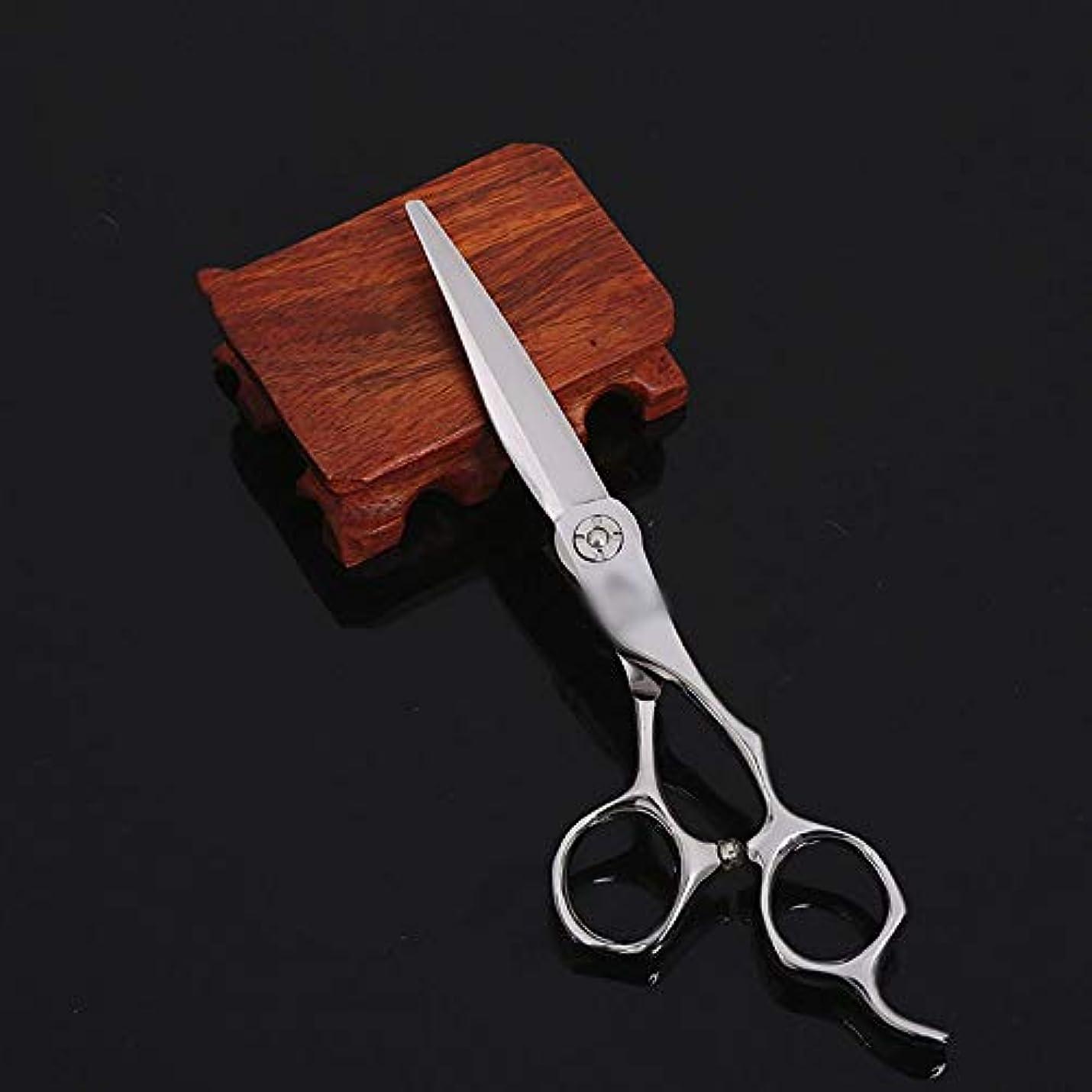 有名レギュラー高架BOBIDYEE 6インチ美容院プロのヘアカットフラットせん断ヘアカットはさみステンレス理髪はさみ (色 : Silver)