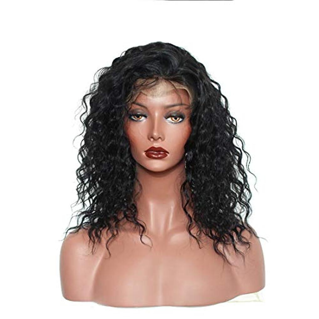会社ルーム香ばしいYOUQIU かつら女性のフロントレースの化学繊維ショートカーリーヘアウィッグセットウィッグ (色 : 黒)
