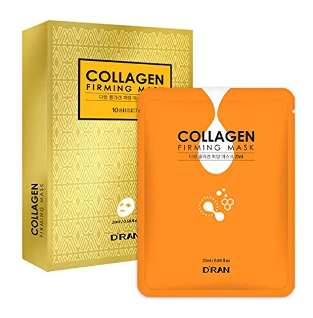 シンプトン適性句New Collagen Firming Mask (1set_10pcs)