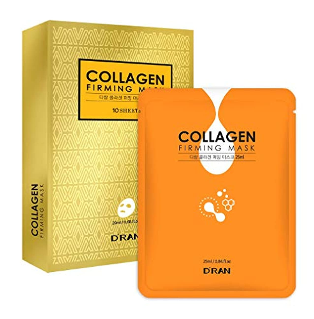 New Collagen Firming Mask (1set_10pcs)