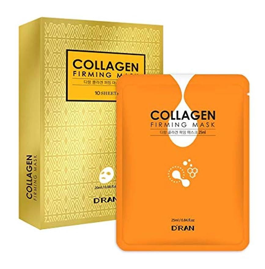 面ドレイン同行New Collagen Firming Mask (1set_10pcs)