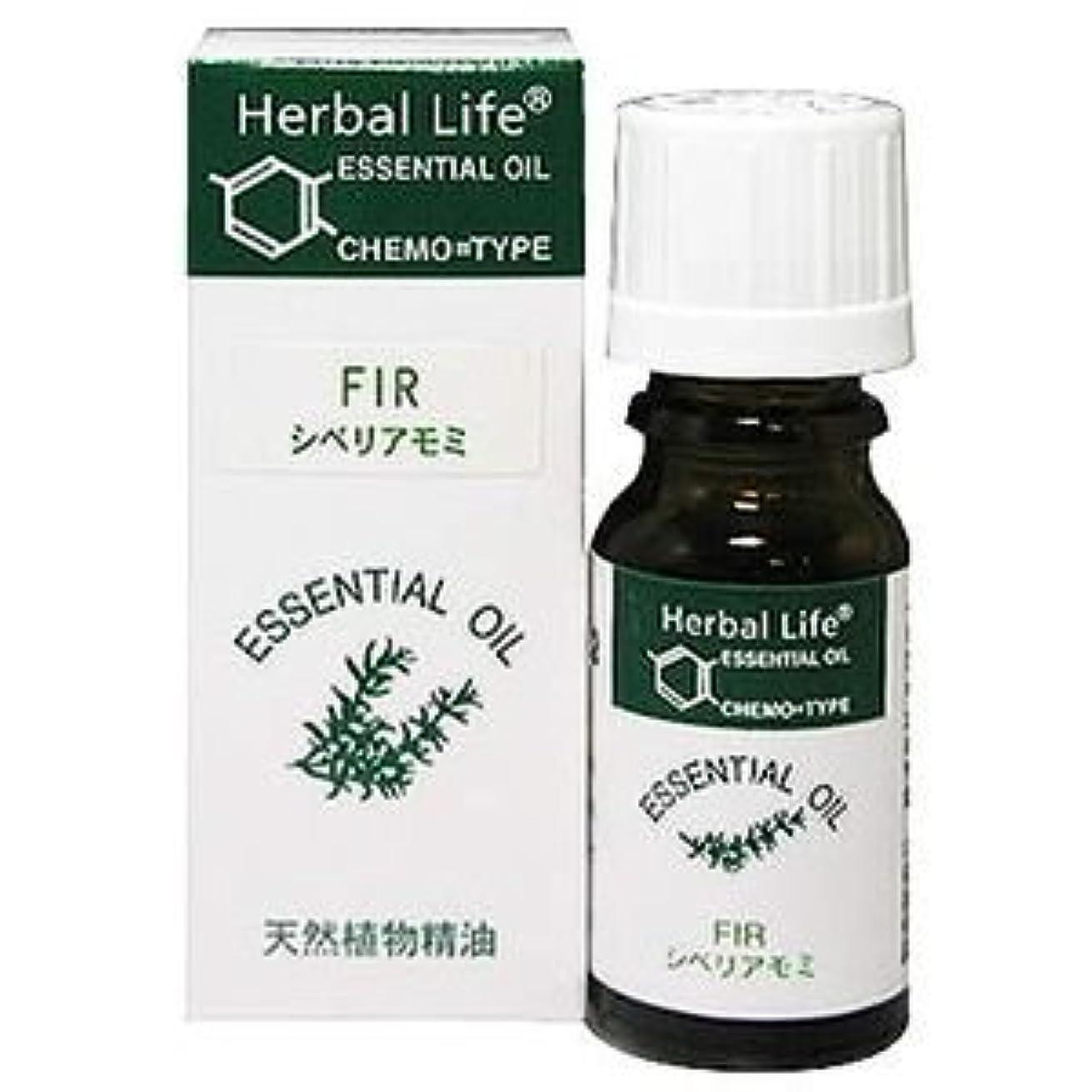 列挙する土砂降り病気Herbal Life シベリアモミ 10ml