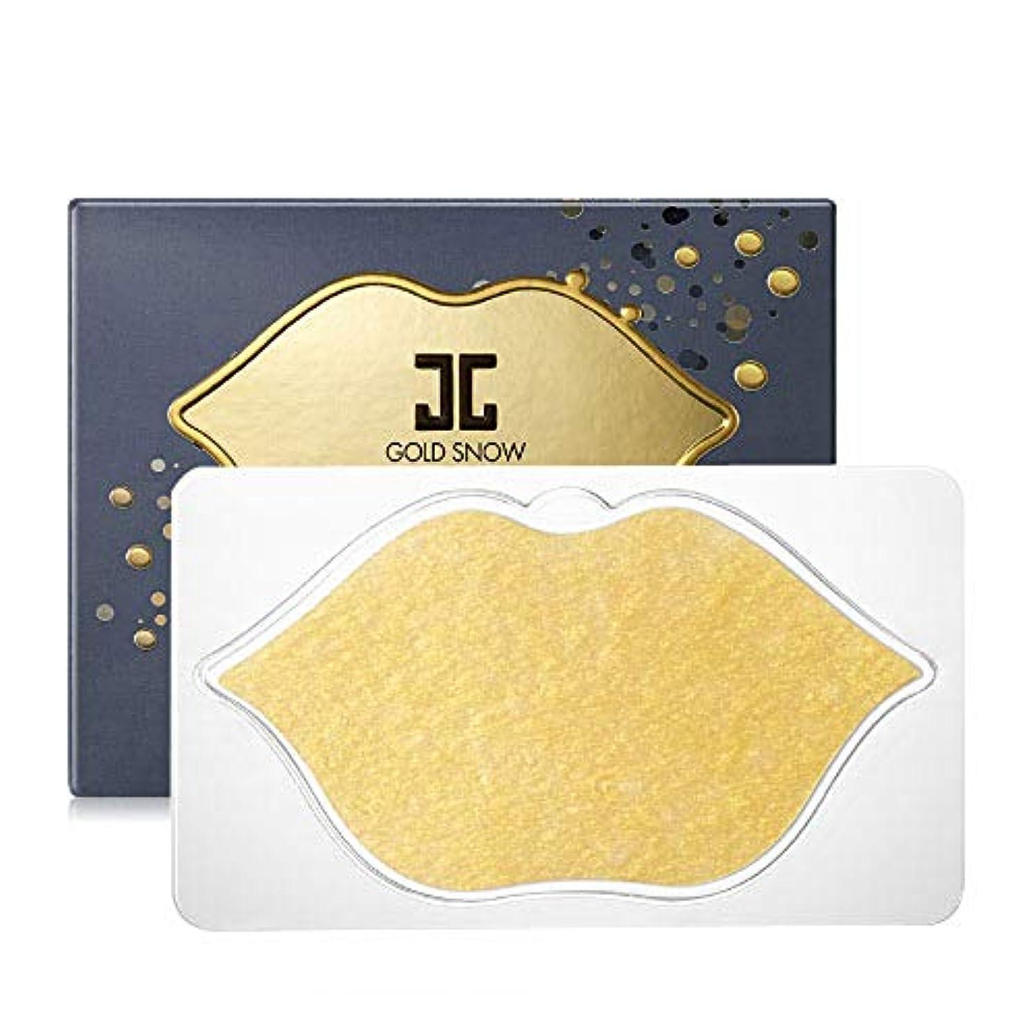 満足させるストレッチセミナーJayjun(ジェイジュン) ゴールドスノー リップゲルパッチシート5枚セット
