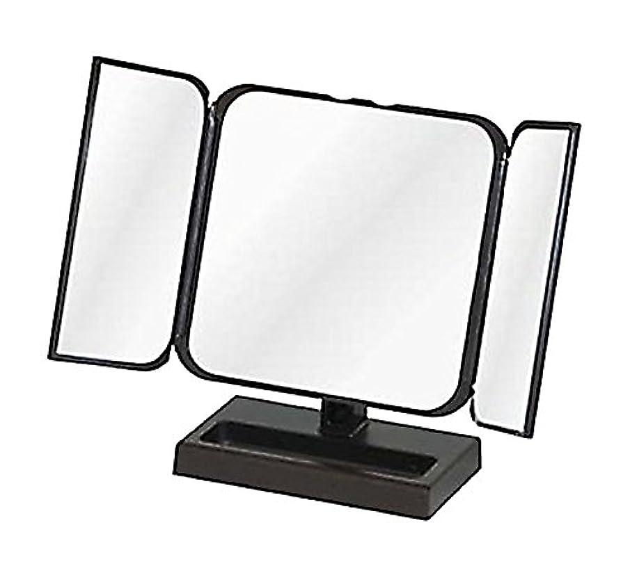 枝シングルメールを書くメリー プチ三面鏡 ブラック No.CH-8720