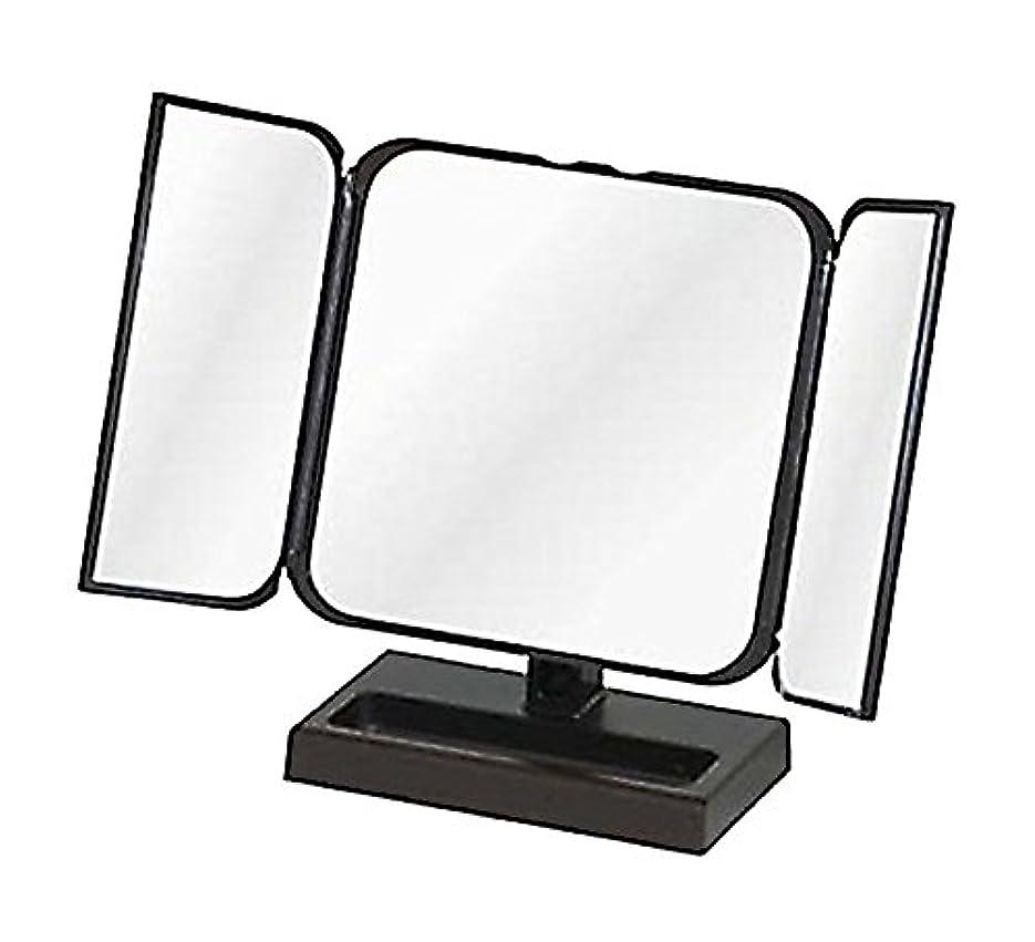 エスカレーター恥ずかしさ組み込むメリー プチ三面鏡 ブラック No.CH-8720