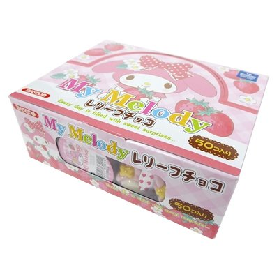 My Melody  BOX