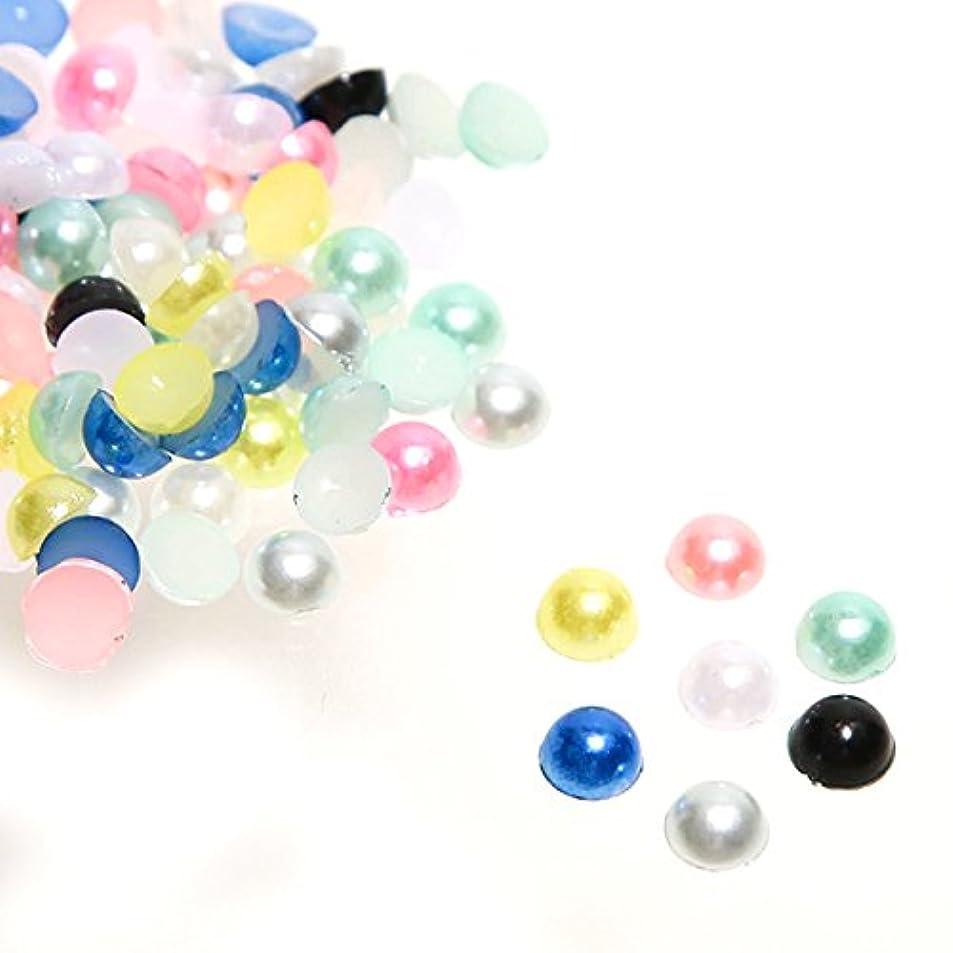 正当な聡明ほこりっぽいパール 全色ミックス マルポコ パールストーン 半球 (サイズ選択可能)【ラインストーン77】 (5mm(300粒))