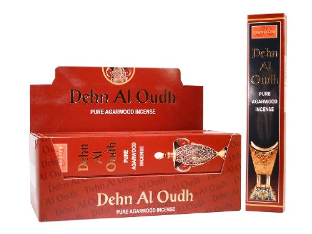 影響力のあるしっとり迫害するNandita Dehn Al Oudh Pure Agarwood Incense Sticks – 15 Gボックス レッド