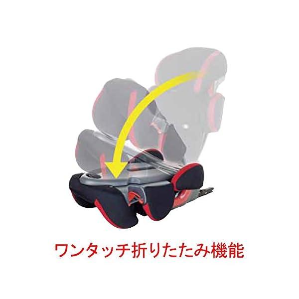 タカタ 312アイフィックスジュニアS ISO...の紹介画像4