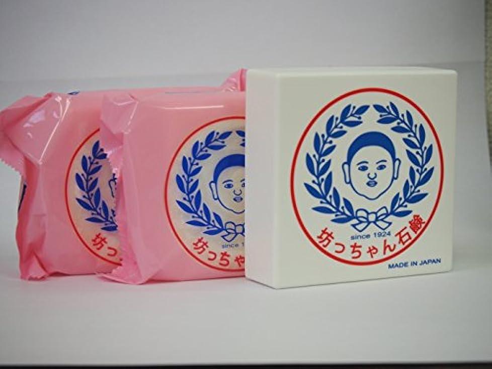 苛性基準稼ぐ坊ちゃん石鹸 (2個セット) ケース付