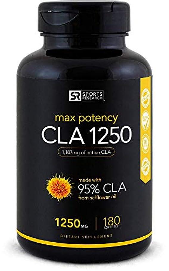 借りているレインコートエスニックSports Research CLA1250(ひまわり油由来 CLA95%)180ソフトジェルカプセル[海外直送品]