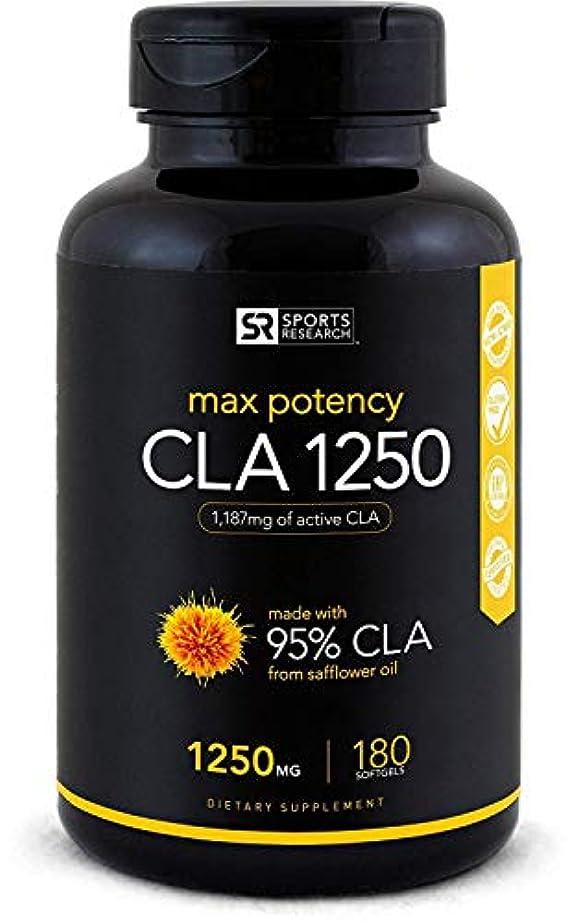 寝る引退した不誠実Sports Research CLA1250(ひまわり油由来 CLA95%)180ソフトジェルカプセル[海外直送品]