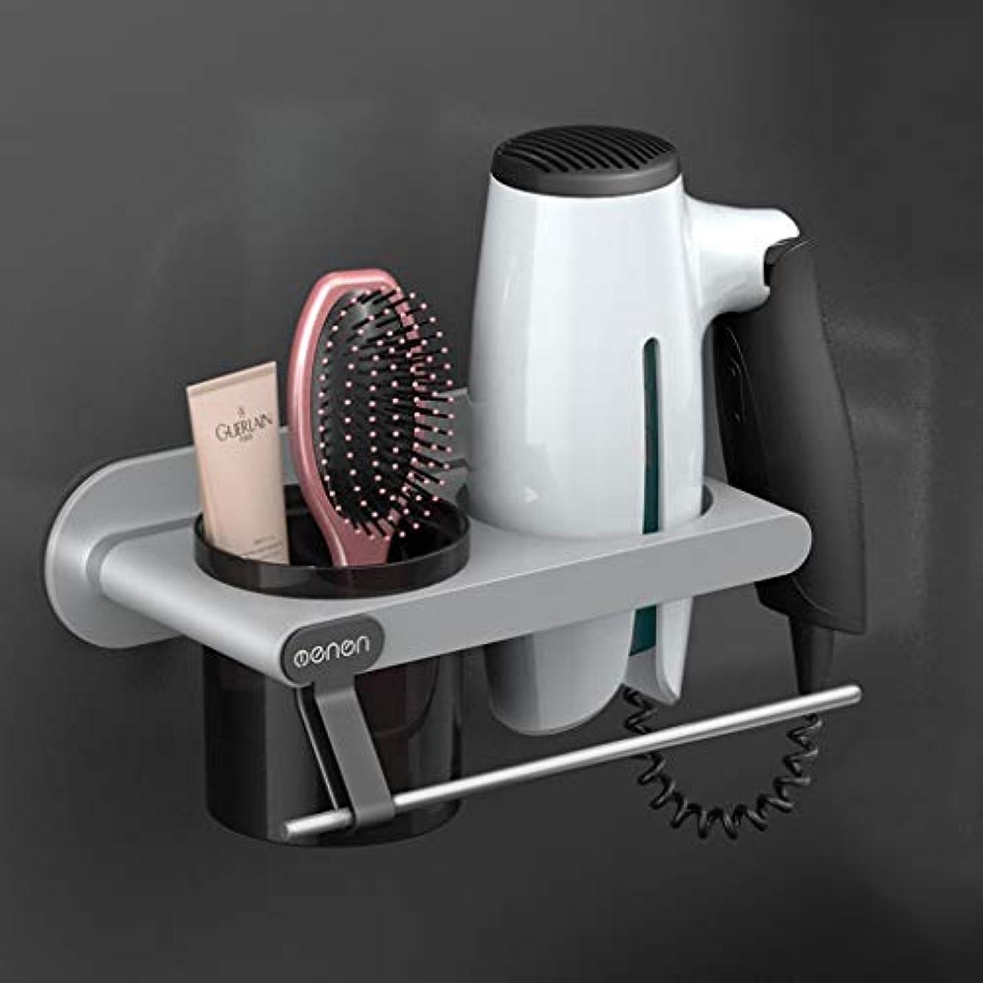 労苦名詞ジェームズダイソンシルフィクル 壁掛け式ヘアドライヤーラックフリーパンチ浴室用収納ラック シルフィクル (Color : Gray)