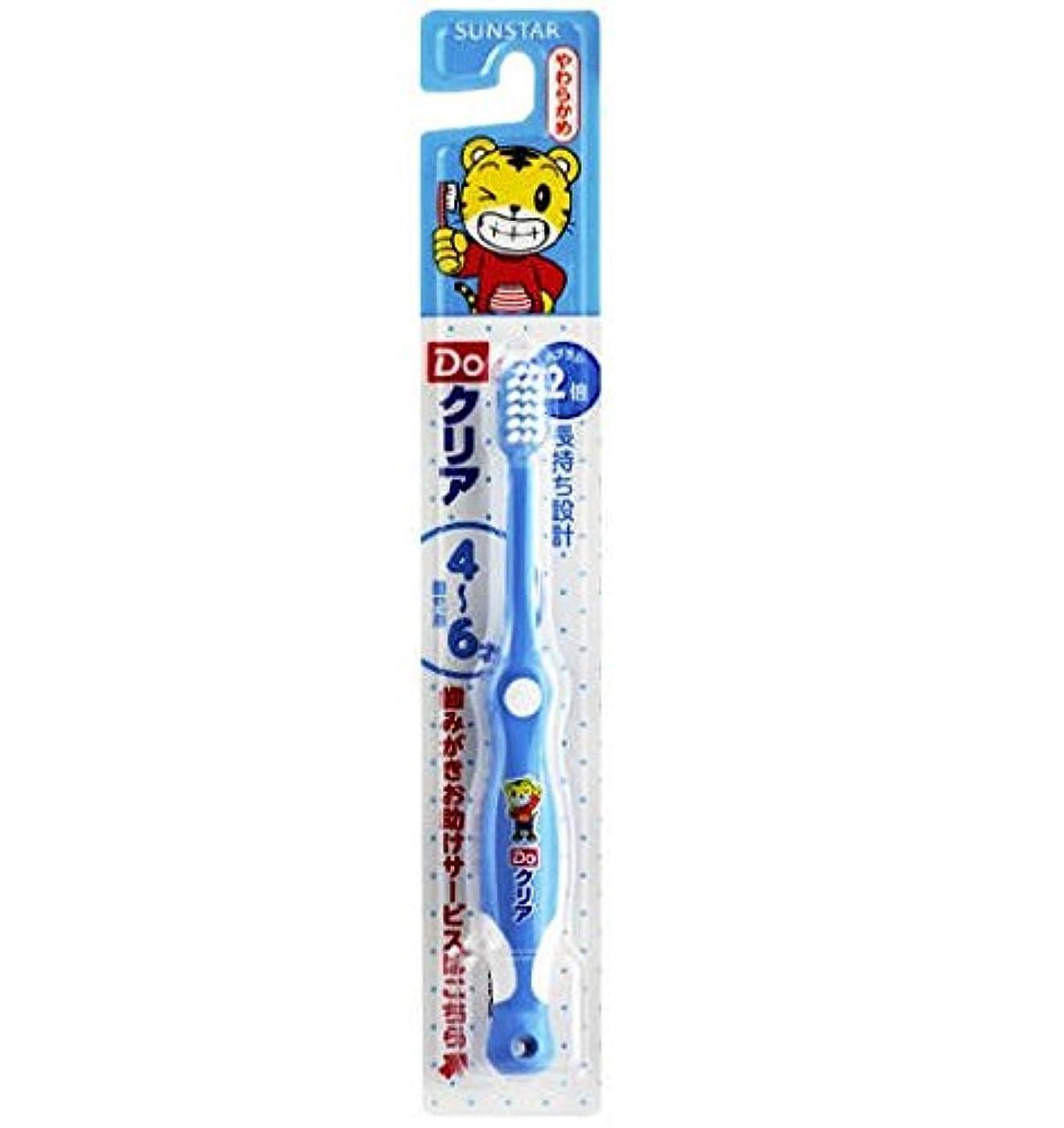 キルトスペード直接Doクリア こどもハブラシ 園児用 4-6才 やわらかめ:ブルー