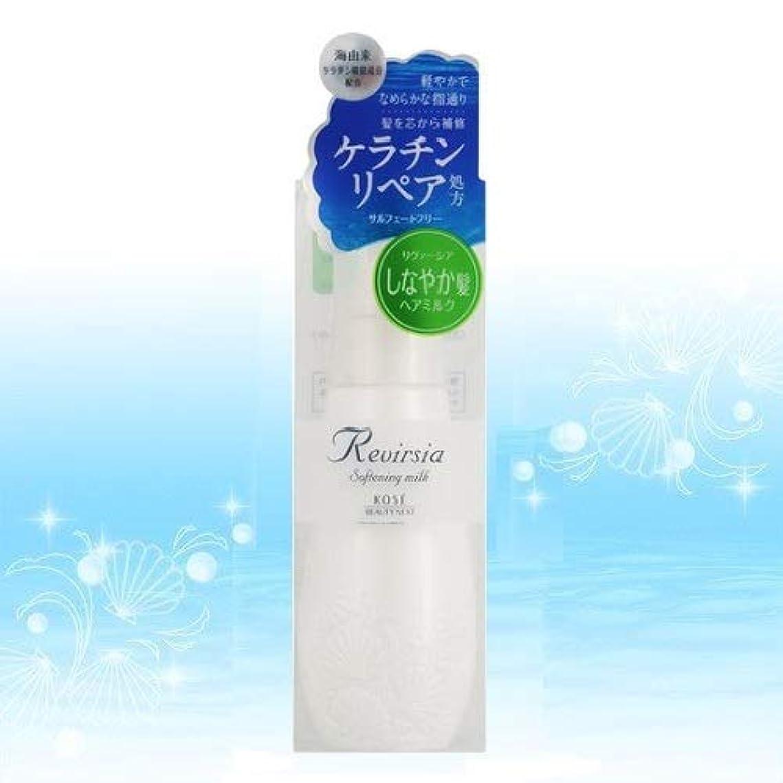 ダブルエキゾチック凍結コーセー リヴァーシア ソフニングミルク 100mL