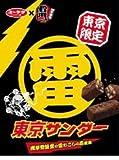 地域限定 東京サンダー 浅草常盤堂の雷おこしの素使用