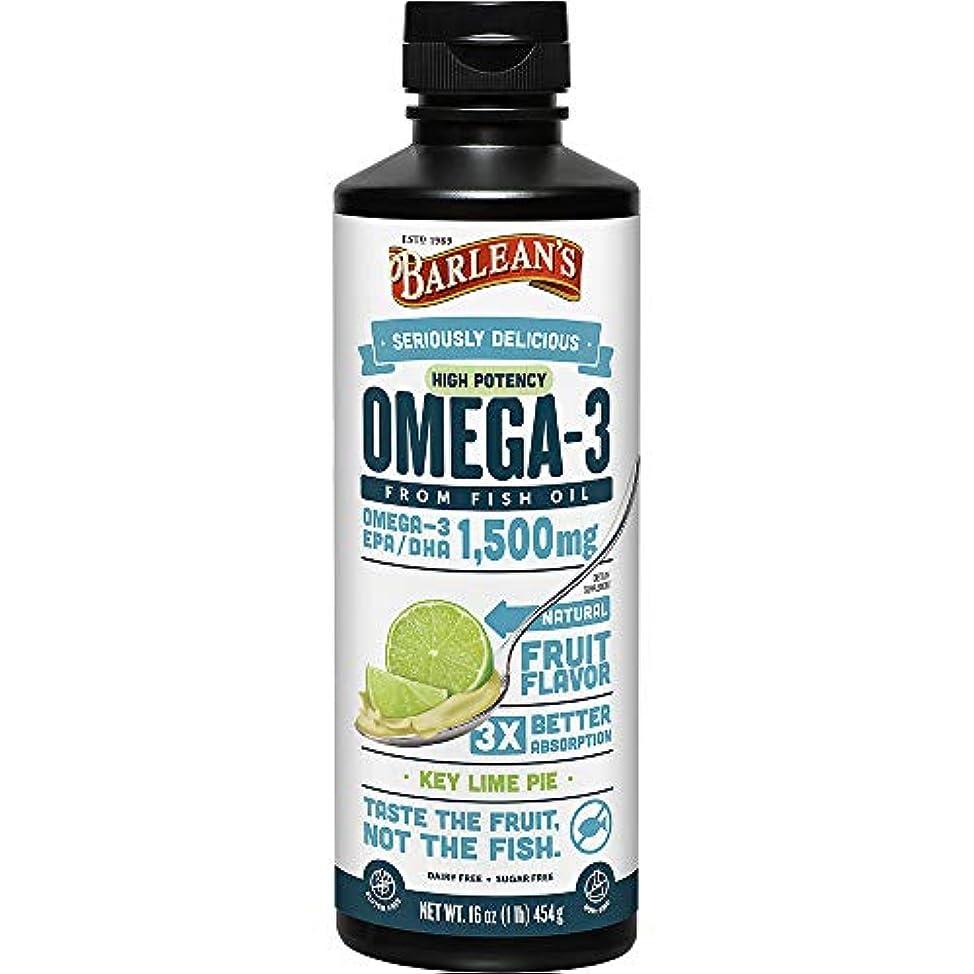 コークス寄託性的Barlean's - Omegaの渦巻の魚オイルの超高い潜在的能力Key石灰 1500 mg。16ポンド