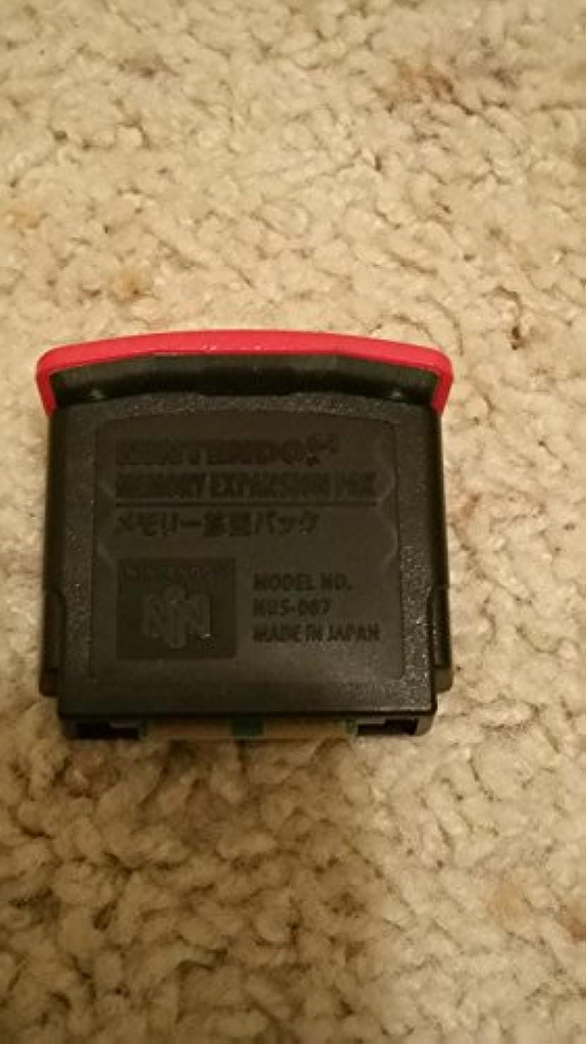 おもしろい橋リングバックメモリー拡張パック N64