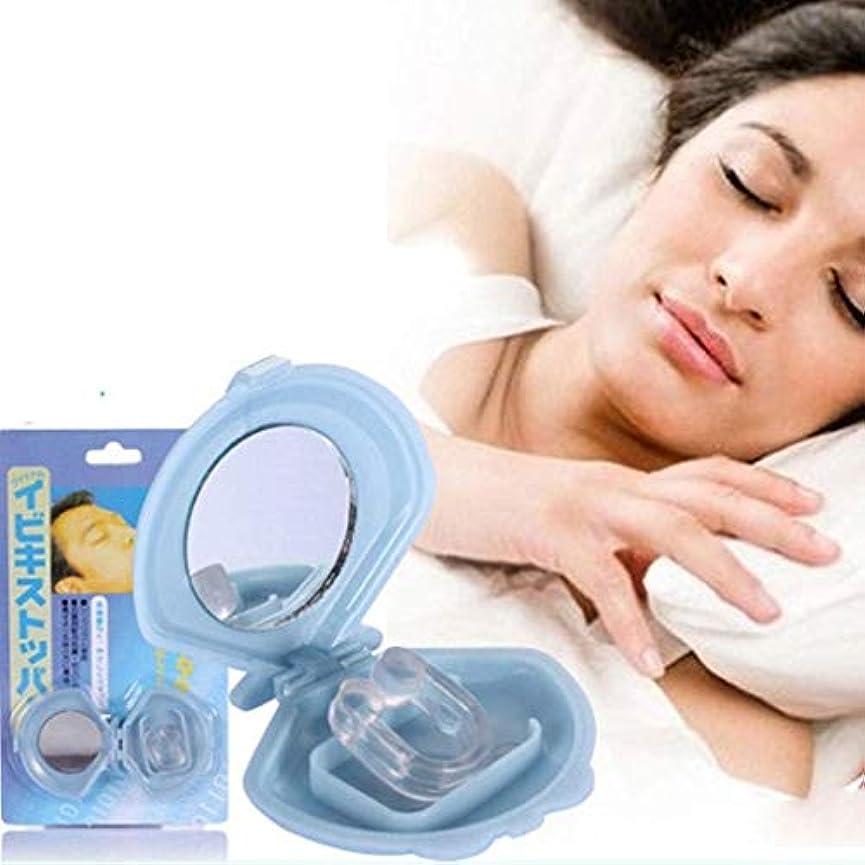 宣言近似全体にアンチいびき鼻クリップ - キャリーケース付き寝具