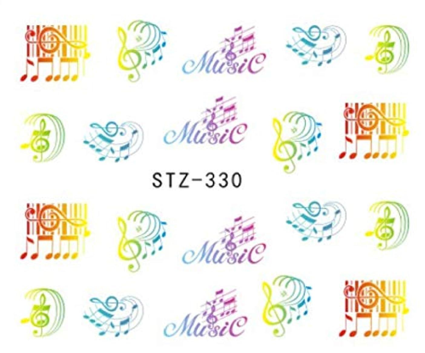 コミュニティ特別なめまいSUKTI&XIAO ネイルステッカー 1枚ホットネイルデザインブラックミュージックノート印刷爪先女性ネイルアートステッカーデカールタトゥーツール、Stz330