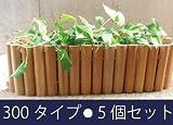高耐久木 セランガンバツー 木製DIY連杭(エッジング・見切) 300タイプ5個セット(約40kg)