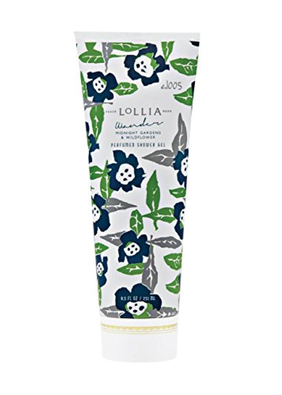 登る円周分析的なロリア(LoLLIA) パフュームドシャワージェル Wander 251ml(全身用洗浄料 ボディーソープ ナイトブルーミングジャスミンとサイプレスの香り)