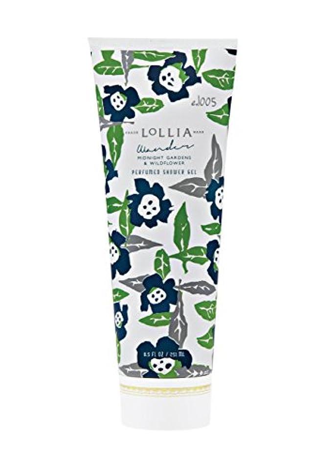 ラバ削除する香水ロリア(LoLLIA) パフュームドシャワージェル Wander 251ml(全身用洗浄料 ボディーソープ ナイトブルーミングジャスミンとサイプレスの香り)