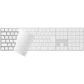 エレコム キーボード防塵カバー Magic Keyboardテンキー付用 PKB-MACK2