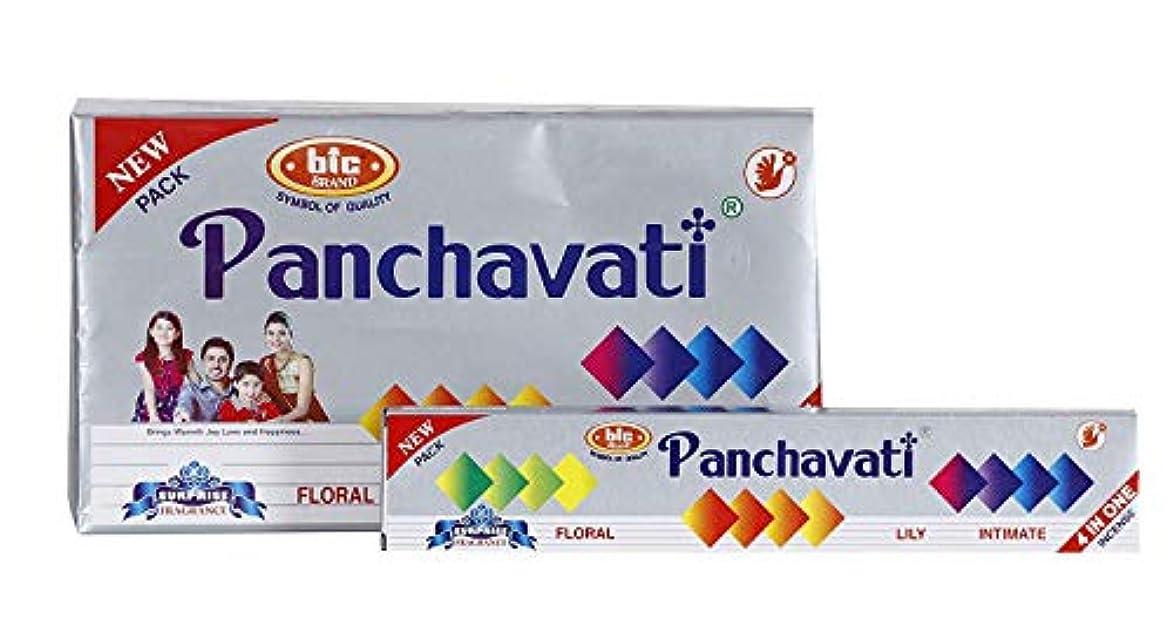 解明明るい鋼BIC Panchavati 4 in 1 Incense Sticks/Agarbatti (Pack of 2 Dozens)