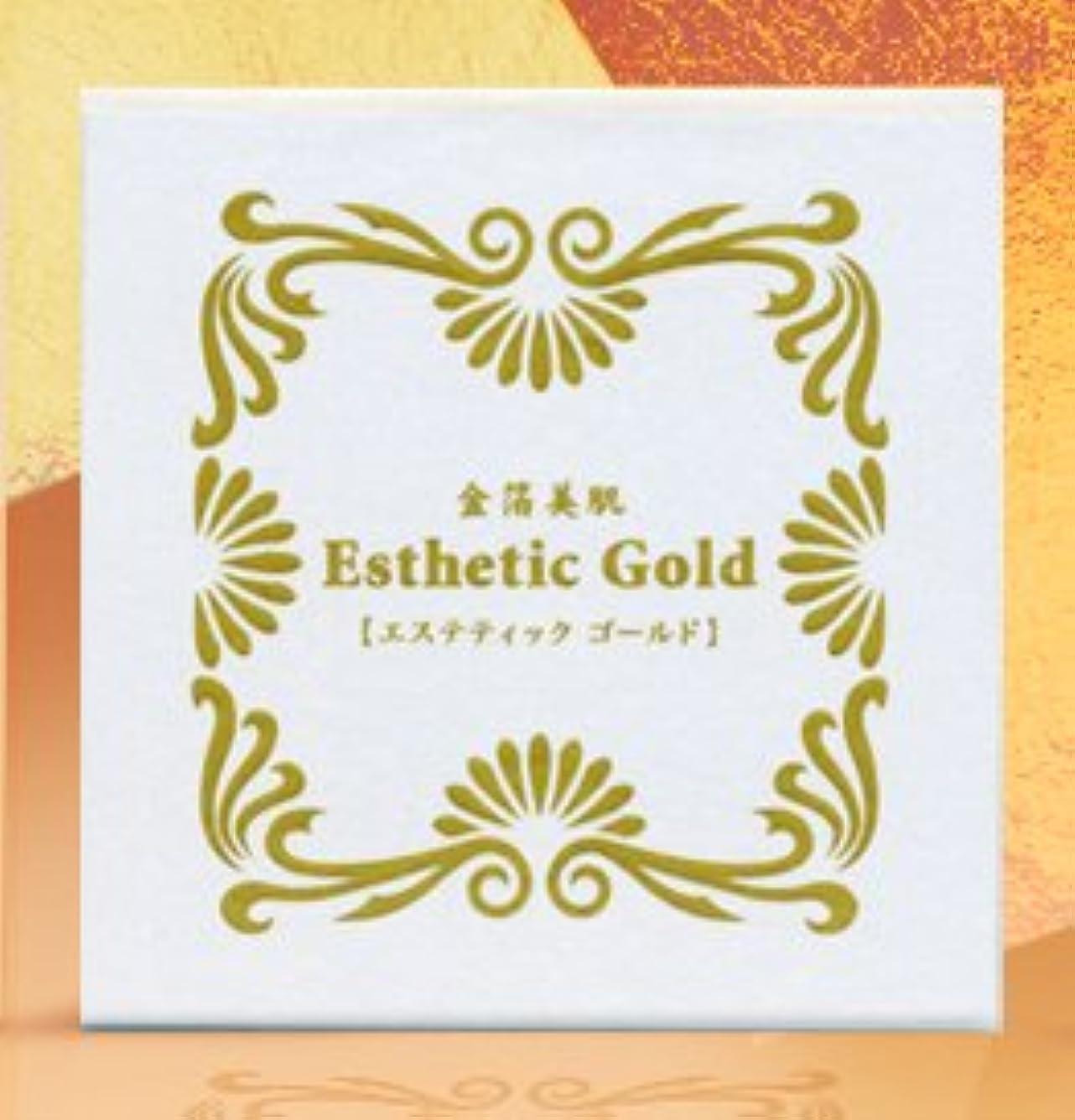定期的なフランクワースリー効率的に【金箔 美肌】エステティック ゴールド 華10枚入【日本製】