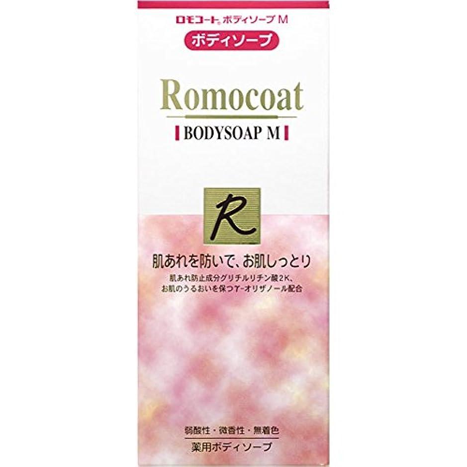 香水リマ香水ロモコートボディソープM 180ml