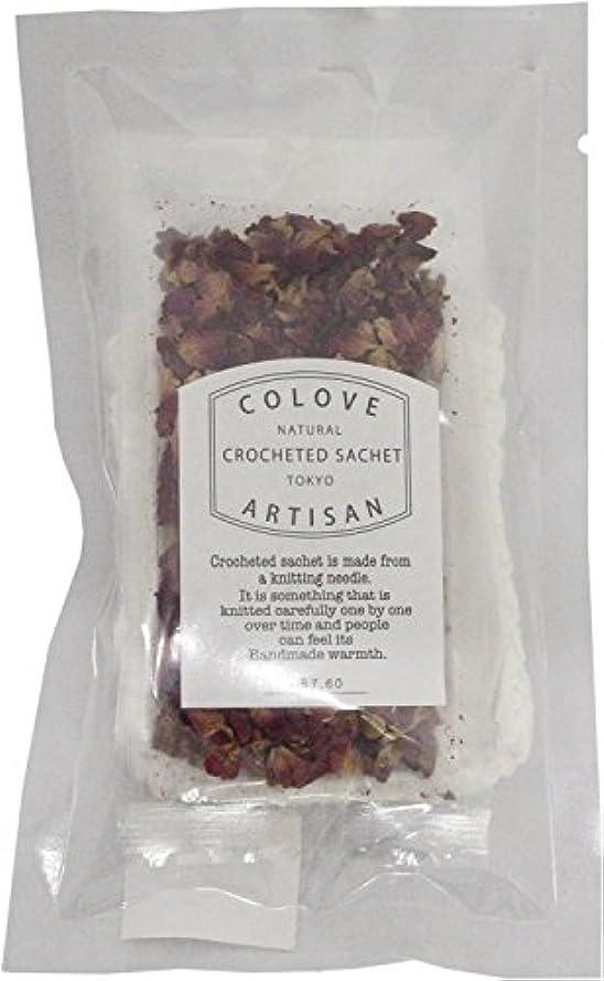 不安定ファイアル崇拝する匂い袋 クロッシェ サシェ 巾着袋付き ローズ ホワイト C4374