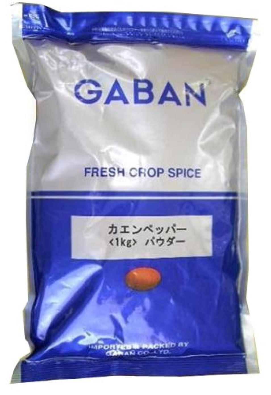 ロードブロッキング農業乱闘GABAN カエンペッパーパウダー 1kg