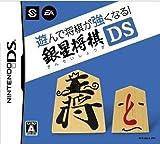 「銀星将棋DS」の画像