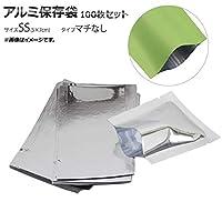 AP アルミ保存袋 SSサイズ 5×7 シーラー用 平袋 シルバー AP-UJ0375-SI 入数:1セット(約100枚)