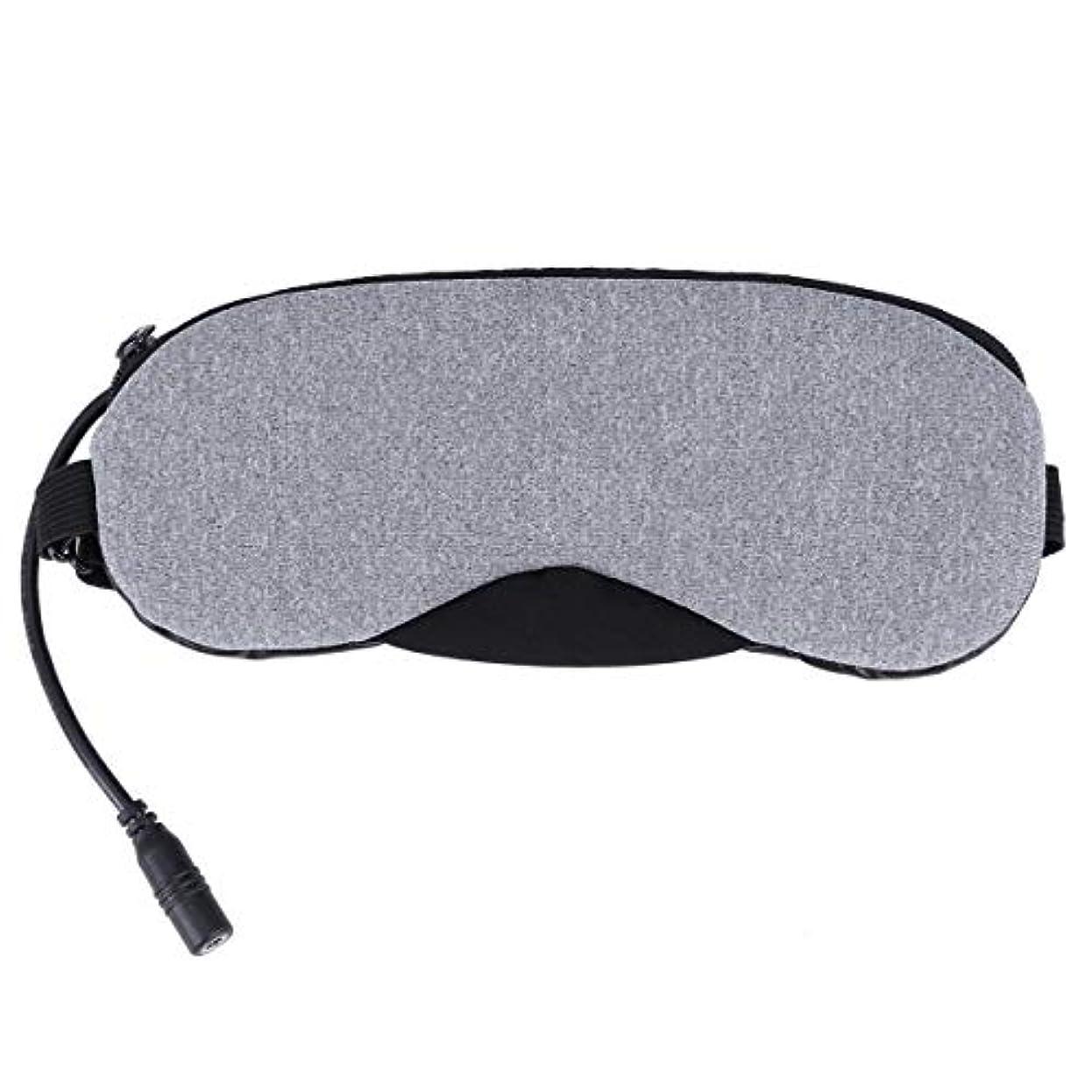 建物滅多前Heallily アイマスクusbスチームアイマスク加熱マスクソフト調節可能な目隠し