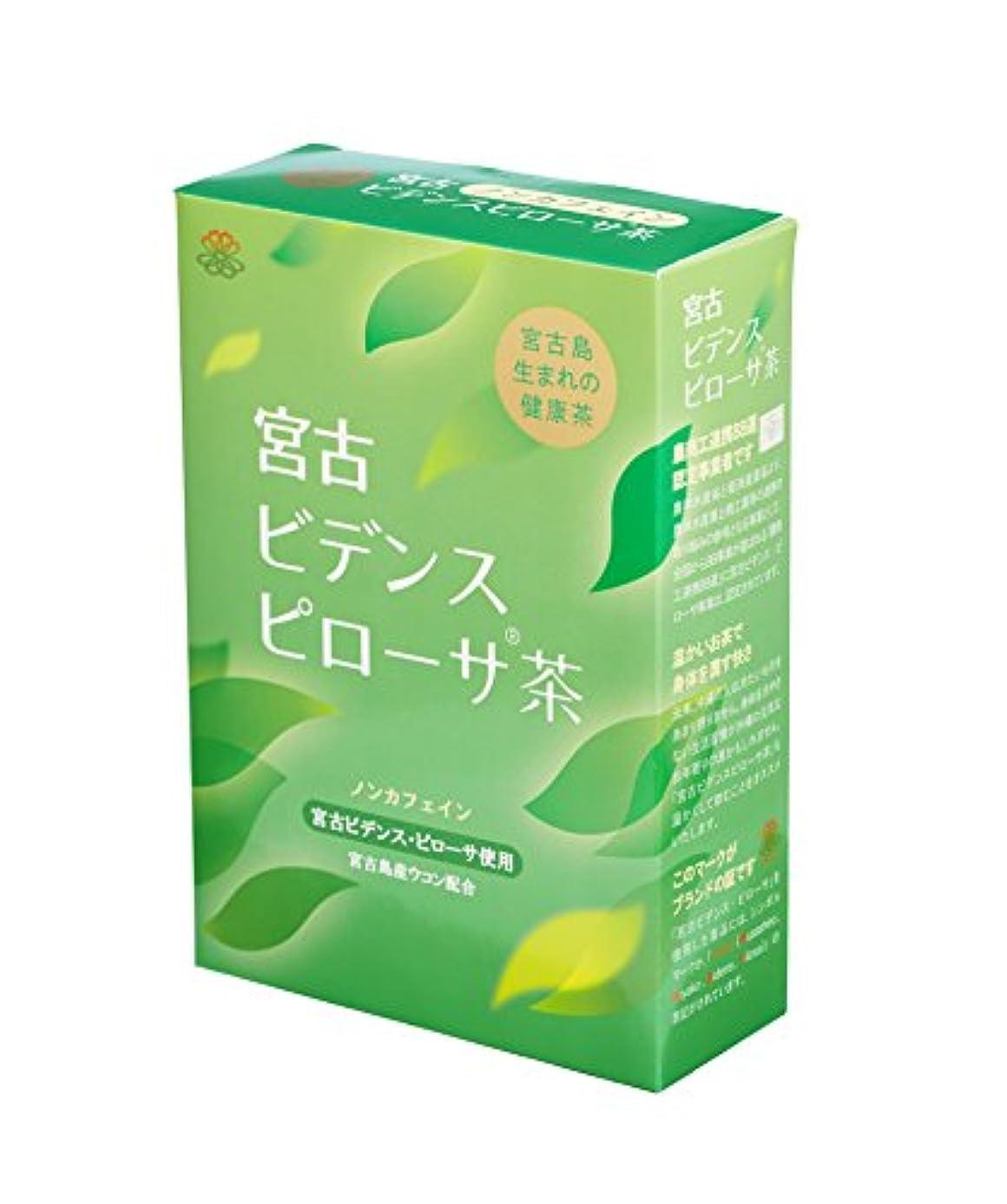 天使行政め言葉宮古ビデンスピローサ茶 3.0g×30包