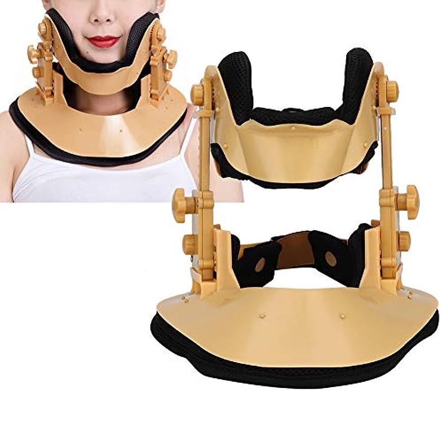 征服することわざ穴頸部牽引装置、調整可能な首の痛みを軽減する襟、固定された首のケア回復ツール、首の回復装置