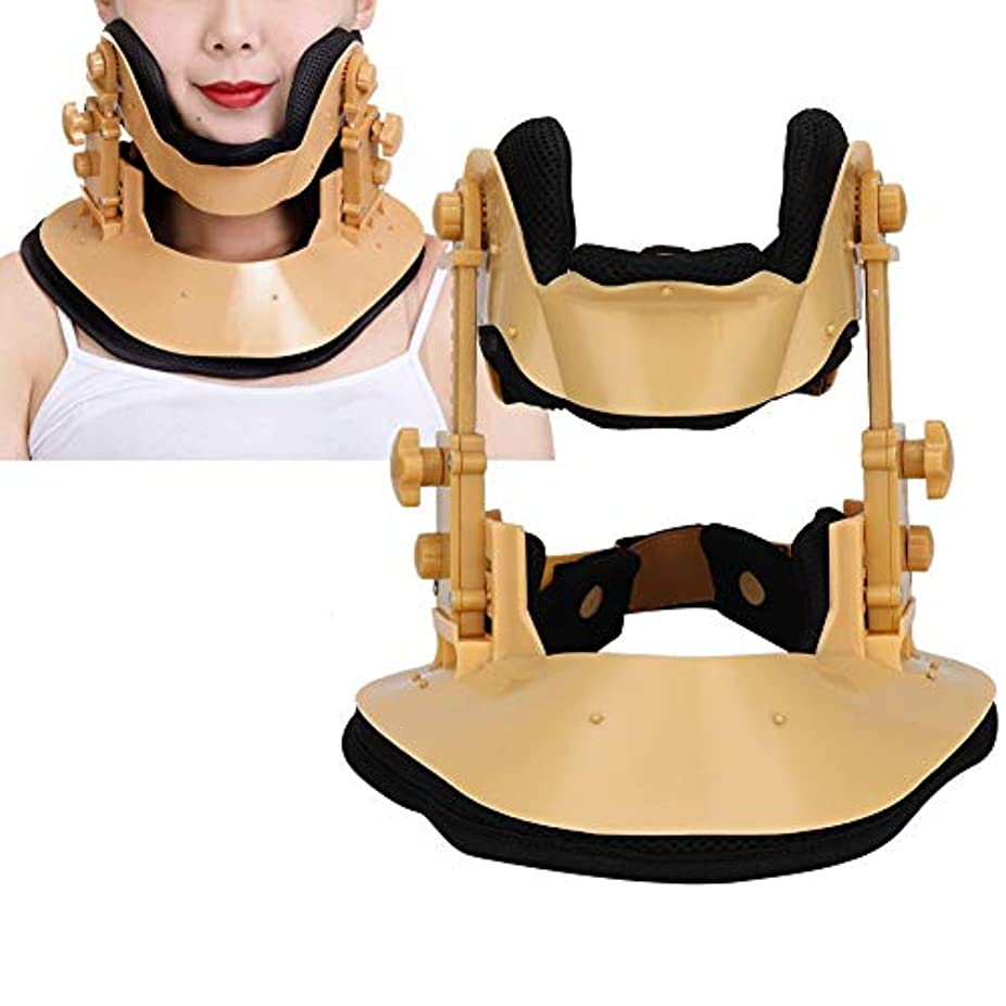 避難するかけるキャンパス頸部牽引装置、調整可能な首の痛みを軽減する襟、固定された首のケア回復ツール、首の回復装置
