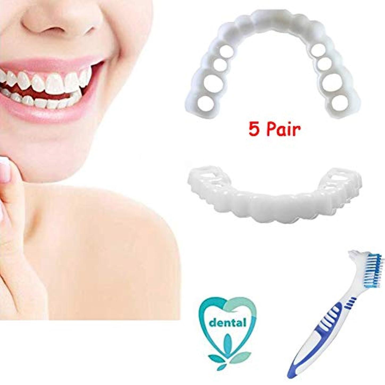 はさみ約リッチパーフェクトスマイルホワイトニング義歯フィットフレックス化粧品の歯に5Pair再利用可能な大人のスナップ快適なベニヤカバーデンタルケアアクセサリー