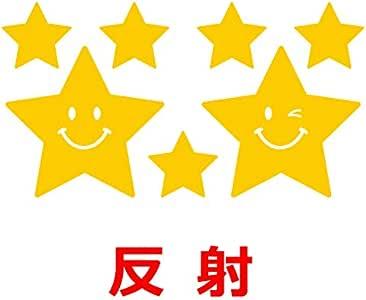 nc-smile 反射 ステッカー 星 star スター 再帰反射 耐水 ヘルメット 自転車 バイク スマホ 事故防止に 3Mスコッチライト 反射シート