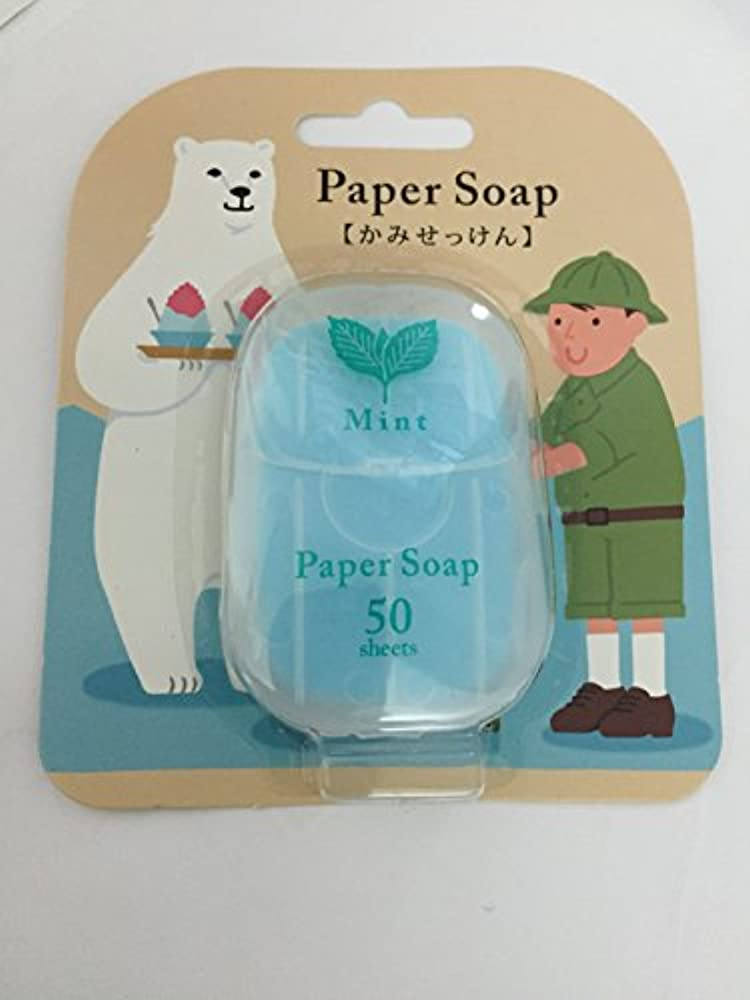 誠意後継ずんぐりしたペーパーソープ(かみせっけん) ミントの香り 新商品