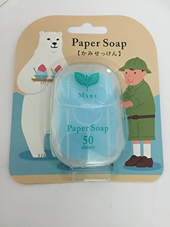 進化するクレアスペクトラムペーパーソープ(かみせっけん) ミントの香り 新商品
