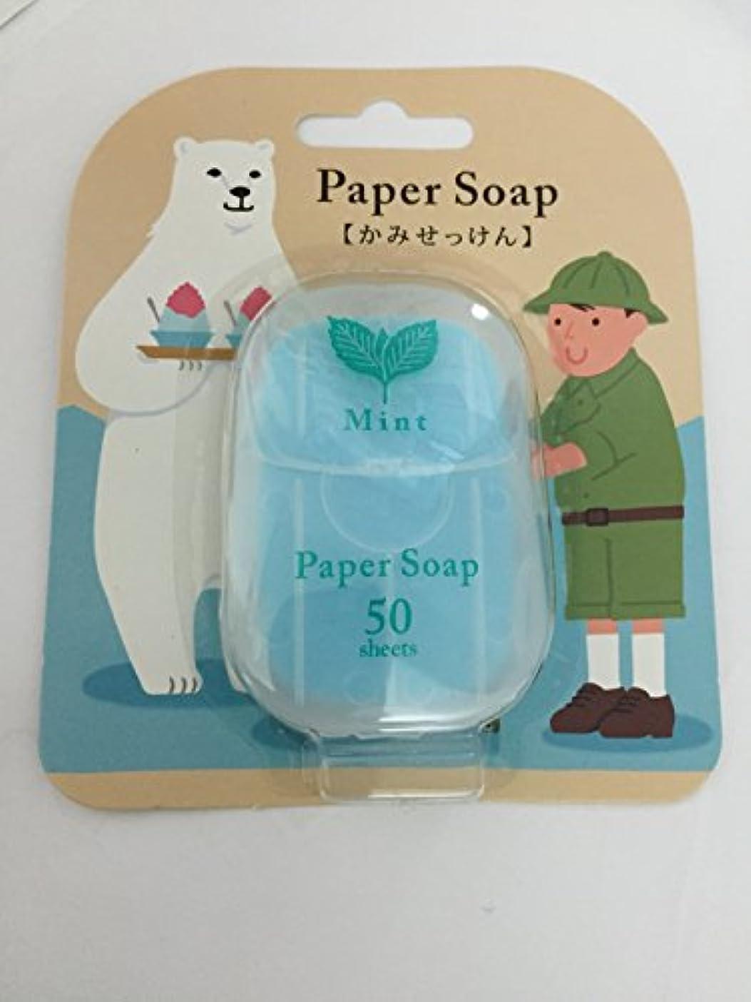 吸収剤人に関する限り冷ややかなペーパーソープ(かみせっけん) ミントの香り 新商品