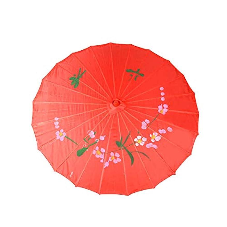 関税会計士感情のWMWLUO 中国風の傘 美しい (Color : Red)