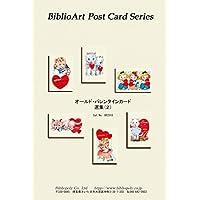 BiblioArt Post Card Series オールド・バレンタインカード選集(2) 6枚セット(解説付き)