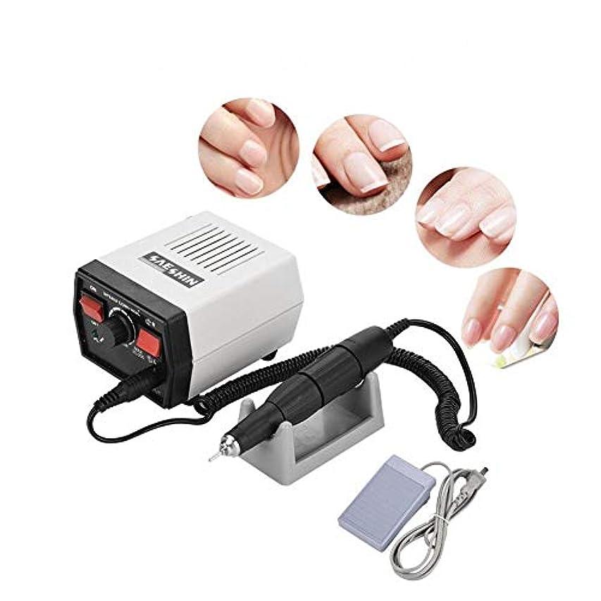 エキゾチック完了結論電動ネイルドリル、電動研磨研削カービングマニキュアとペディキュアセット低ノイズ安定(110V (US Plug))