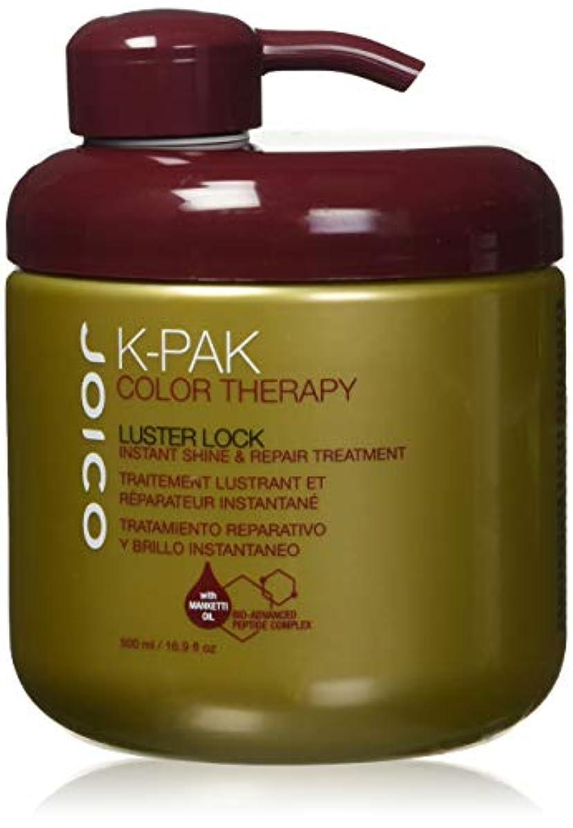 閲覧するファセットショッキングJoico k-朴カラーセラピー光沢ロックインスタント磨き&トリートメント16.9液量オンスを修復