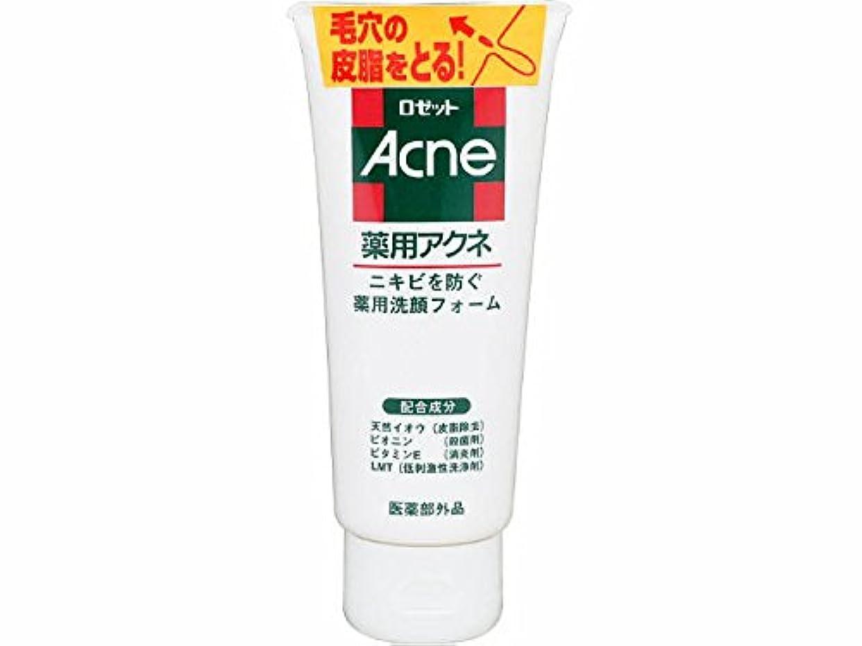 反対に朝食を食べる笑いロゼット 薬用アクネ 洗顔フォーム 130g 医薬部外品 ニキビを防ぐ洗顔フォーム×48点セット (4901696105115)