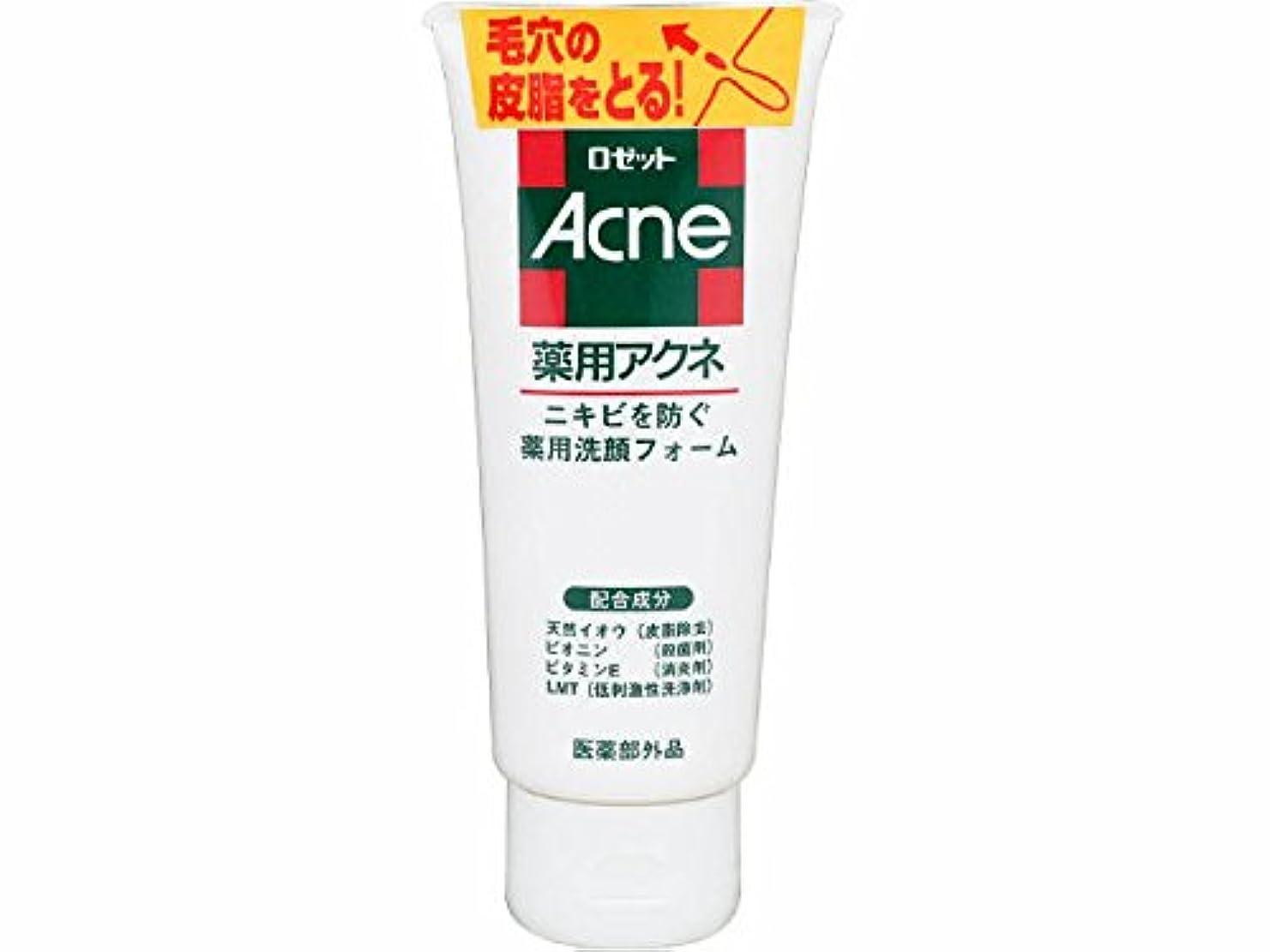 ストロー襟抗議ロゼット 薬用アクネ 洗顔フォーム 130g 医薬部外品 ニキビを防ぐ洗顔フォーム×48点セット (4901696105115)